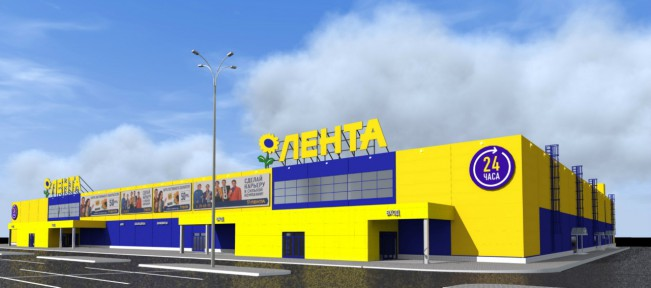 Гипермаркет Лента г. Калуга