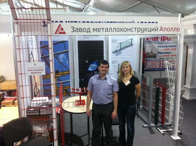 Стэнд Завода металлоконструкций Аполло