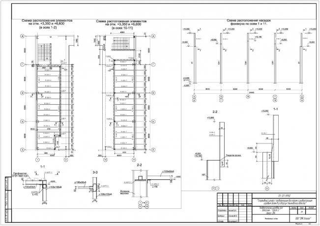 Образец монтажной схемы на надколонники