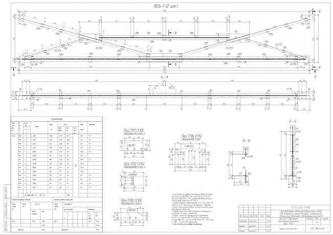 Образец чертежа на вертикальные связи