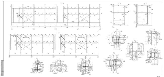 Конструкции покрытия сварные балки