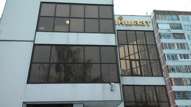 Строительная компания Иншаат