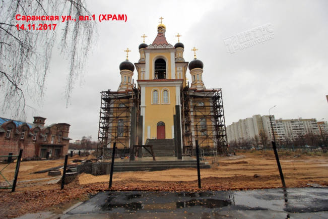 Храм сретения господня Москва