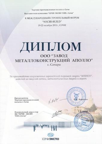 цена Гост р 54934 в Тольятти