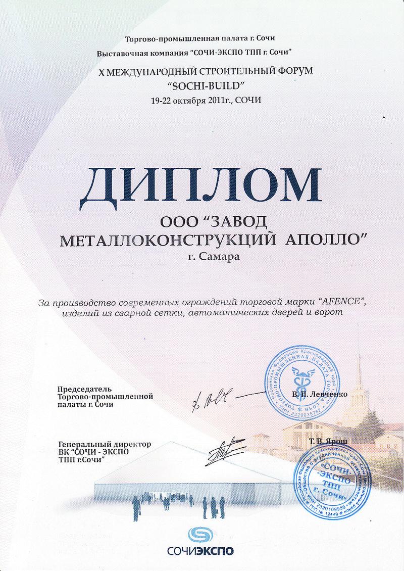 цена Гост ИСО 14001 2016 в Дзержинске