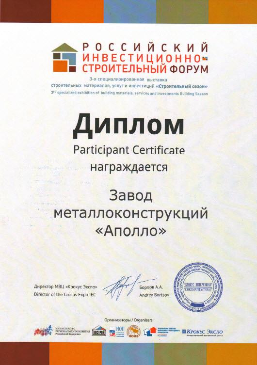 стоимость Гост р 54934 2012 в Пятигорске