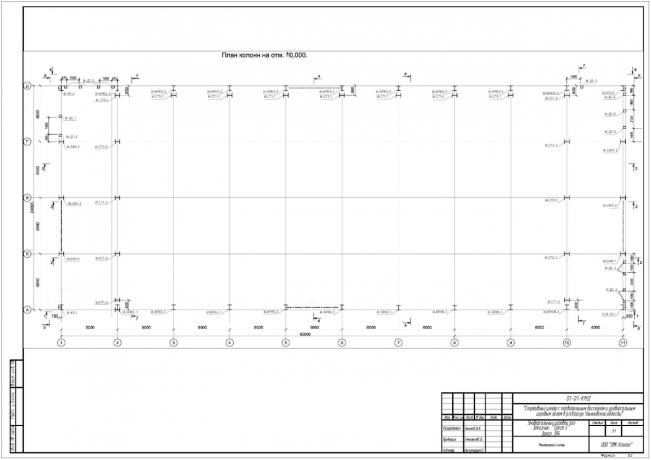 Образец монтажной схемы на колонны