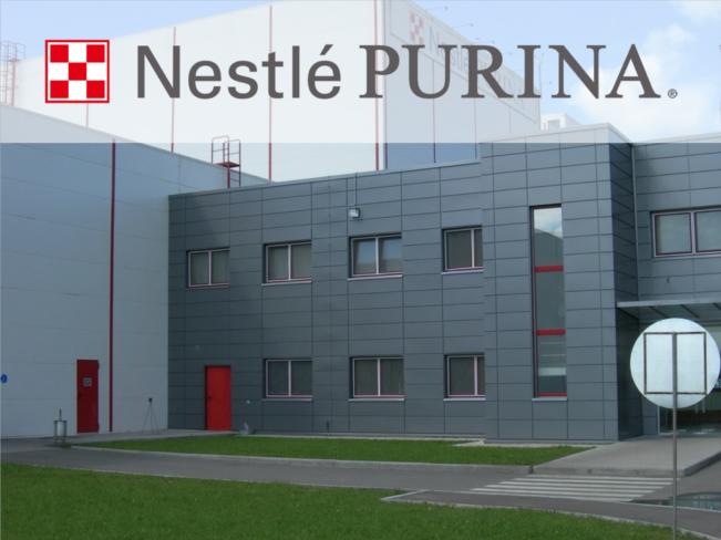 Склад Nestle Калуга